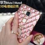 เคสมือถือ Huawei Mate8 - เคสนิ่ม 3D ติดห่วงนิ้ว [Pre-Order]