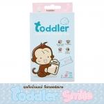[กล่องเดี่ยว] ถุงเก็บน้ำนมแม่ Toddler Smile
