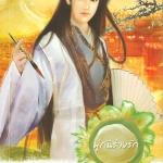 พู่กันร่างรัก 狀師對招 หวาเจิน (華甄) เสี่ยวเฟิงหลิง แจ่มใส มากกว่ารัก