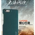 Huawei Ascend G6 - Aixuan Sand Hard Case [Pre-Order]