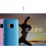 เคส HTC One3 M9 - Aixuan Candy Hard case [Pre-Order]