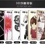 เคสมือถือ Huawei Ascend P9 Plus - เคสขอบโลหะ ฝาสไลด์พิมพ์ลายการ์ตูน [Pre-Order]