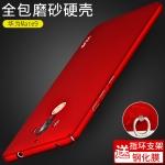 เคสมือถือ Huawei Ascend Mate9- Yius เคสแข็งผิวกำมะหยี่[Pre-Order]
