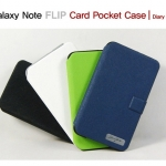Samsung Galaxy Note - Flip Card Pocket Case [Pre-Order]