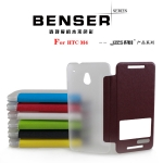 HTC One Mini - Benser Diary case [Pre-Order]