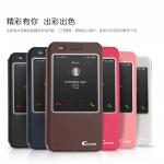 Huawei Honor 4X (Alek 4G Plus)- Guoer Diary Case [Pre-Order]