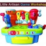 ชุดเครื่องมือช่างเสริมพัฒนาการ Huile Toys