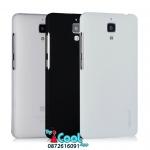 Huawei Honor 4X (Alek 4G Plus)- Aixuan Scrub Hard Case [Pre-Order]