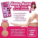 **พร้อมส่ง**Easy Aura WAX Strips อีซี่ ออร่า แว็กซ์สตริปส์