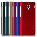 เคส Xiaomi Redmi 1s- Aixuan Premium hard case [Pre-Order]