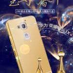 เคส Huawei Honor 3X G750 -Mirror Metalic Case [Pre-Order]