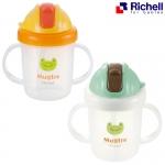 ถ้วยหลอดดูดกันสำลัก Richell Mugtre 200 ml