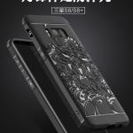 เคสมือถือ Samsung Galaxy S8 เคสซิลิโคนสลักลายมังกร [Pre-Order]