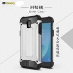 เคสมือถือ Samsung J7PRO เคสซิลิโคนเกราะป้องกัน [Pre-Order]