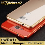 เคสHuawei Ascend Mate7 -Moby Metalic Bumper +PC Cover ขลิบทอง Case [Pre-Order]