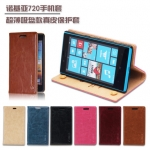 Nokia Lumia 720- Aimak Leather Case[Pre-Order]