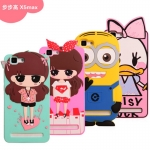 เคส Vivo X5 Max - Cartoon Silicone Case [Pre-Order]