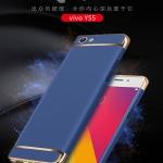 เคส Vivo V5 , V5s, V5 Lite - เคสประกบ รุ่นขอบทอง [Pre-Order]