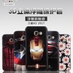 เคสมือถือ Samsung Galaxy A5 2017 เคสสกรีนลายการ์ตูนลายนูน3D [Pre-Order]