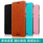 เคส HTC M9+ Plus - Leather Diary Case [Pre-Order]