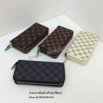 กระเป๋าสตางค์ Louis Vuitton ใบยาว แบบ2ซิบ งานสวย หนังลายชัดสวย เกรด พรีเมี่ยมค่ะ