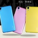 HTC Desire 820,820s -Aixuan Candy hard case [Pre-Order]