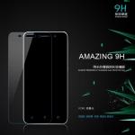 ฟิล์มนิรภัย Huawei Ascend G620s (Alek 4G)- Mofi Tempered Glass Film[Pre-Order]