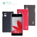 LG Optimus G - NillKin Hard Case [Pre-Order]