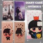 LG Optimus G - Cartoon Diary Case [Pre-Order]