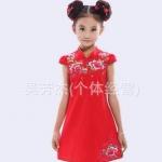 พร้อมส่งค่ะ ชุดจีนสาวน้อย น่ารักๆ ผ้าดีค่ะ งานสวย เหลือไซส์ 100/110/120/130