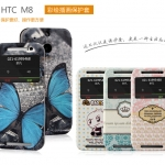 HTC One2 (M8) - Cartoon case [Pre-Order]