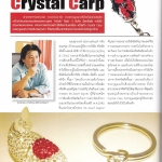 """รู้จัก """"Crystal Setting & Clinic"""" ผ่านทางนิตยสาร Koi Max"""