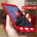เคสมือถือ Samsung a3 2017 เคสครอบ ]Pre-Order]