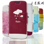 Samsung galaxy S Duos,S Duos 2- My Color Diary case [Pre-Order]