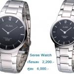 นาฬิกาคู่ ALBA ATAU75X1(ช) & ATAU91X1 (ญ)