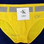 ชุดชั้นในผู้หญิง CK สีเหลือง ขอบใหญ่ลายเข็มขัด