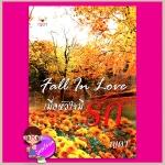 Fall in Love..เมื่อหัวใจมีรัก ญดา ทำมือ