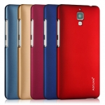 เคส Xiaomi Mi 4 - เคสแข็ง Aixuan Premium [Pre-Order]