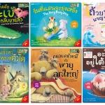 0655 -- [เซต 6 เล่ม]ชุดนิทานสร้างเด็กสองภาษา Little Tiger
