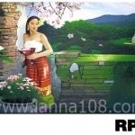 ภาพวาดแนวจริยศิลป์ล้านนา พิมพ์ลงผ้าใบ รหัสสินค้า RP -23