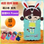 เคสมือถือ Lenovo k6 power เคสซิลิโคนตุ๊กตา3D [Pre-Order]