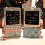 Samsung Note 3 - S Cover Case [Pre-Order]