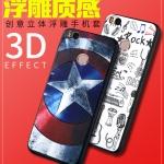 เคส XIAOMI MI4s - เคสนิ่มลายการ์ตูน พิมพ์นูน3D [Pre-Order]