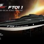 เรือบัสเลส FT011