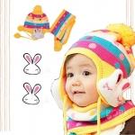 หมวกไหมพรมพร้อมผ้าพันคอ สีเหลือง สไตล์กวนมึนโฮ