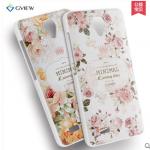 เคส Vivo Y21 - GView3D Hard Case[Pre-Order]