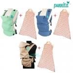 เซตเป้อุ้มเด็ก Punnita is your way + ผ้าคลุมให้นม