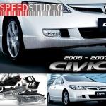 ไฟตัดหมอก สปอร์ทไลท์ honda civic 2006 - 2007