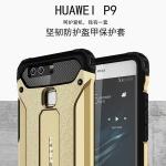 เคสมือถือ Huawei Ascend P9 Plus- เคสไฮบริด [Pre-Order]