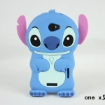 HTC One X - Stitch silicone Case [Pre-Order]